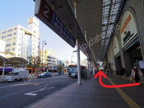 松山市駅の北口