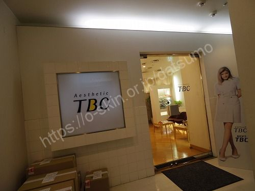 TBC松山店の入口