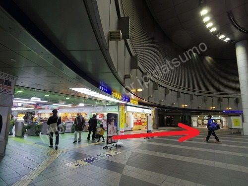 小倉駅の南口改札