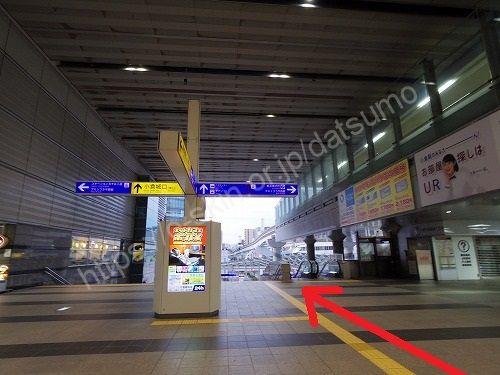 小倉駅南口