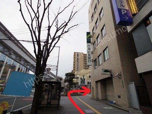 三井住友銀行の近く