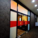 C3小倉店