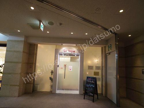 恋肌小倉駅前店の入口