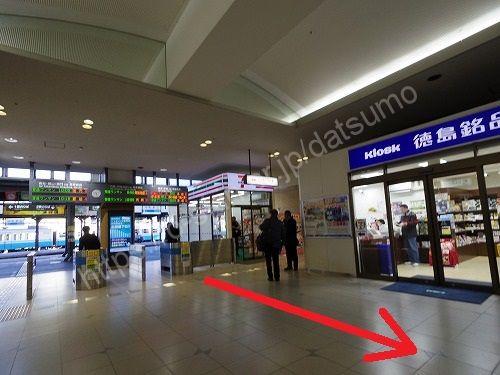 JR徳島駅の改札