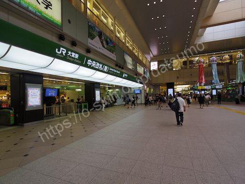 大宮駅中央改札南