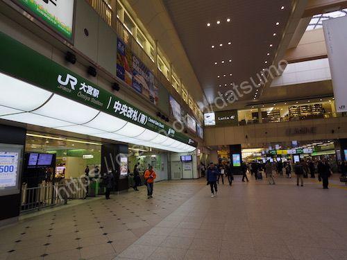 JR大宮駅中央改札南