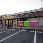 ディオーネ岡山倉敷店