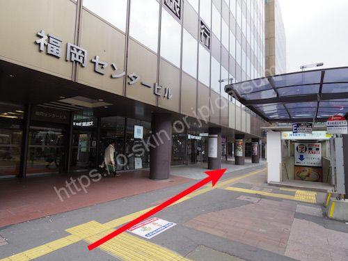 福岡センタービル入り口