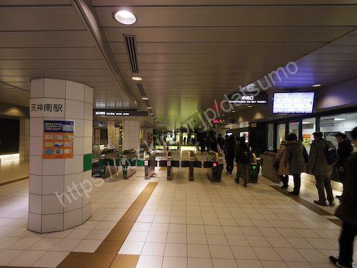 地下鉄天神駅中央口