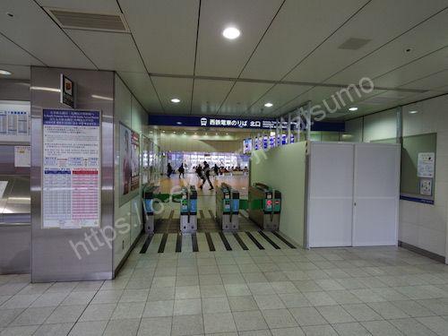 西鉄福岡駅北口改札