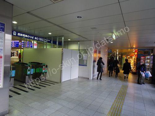 西鉄福岡天神駅北口改札